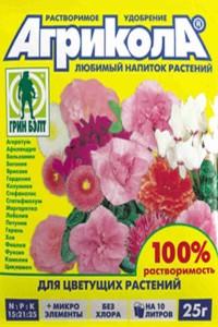 Агрикола 11 - для цветущих растений, 25 г