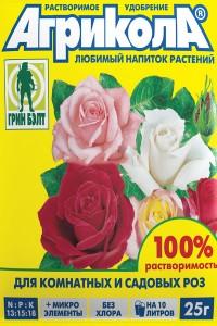 Агрикола 12 - для комнатных и садовых, 25 г