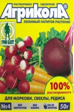 Агрикола 4 - для моркови, свеклы, редиса, 50 г
