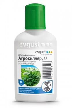 Агрокиллер - уничтожает трудноистребимые сорняки, 40 мл