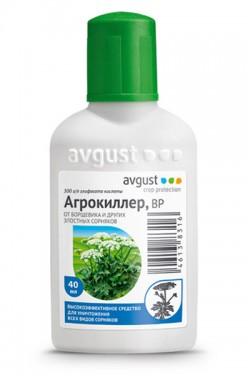 Агрокиллер - уничтoжaeт тpyднoиcтpeбимыe copняки, 40 мл
