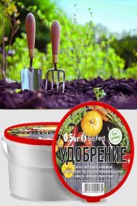 Азотно-фосфорно-калийное удобрение бесхлорное 0.5 кг