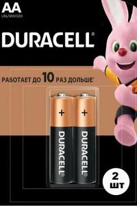 Батарейки DURACELL LR06 пальчиковые АА 2 шт
