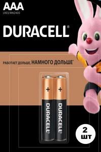 Батарейки DURACELL LR03 мизинчиковые ААА 2 шт