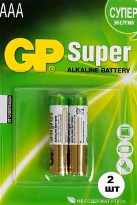 Батарейки GP Super LR03 мизинчиковые ААА 2 шт