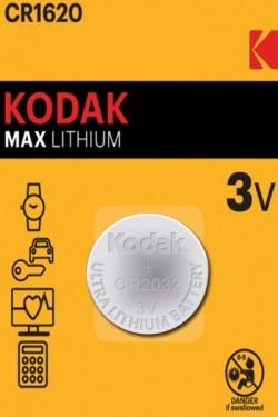 Батарейка KODAK Lithium CR2032 1 шт