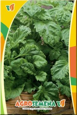 Базилик листовой Тосканский Салат