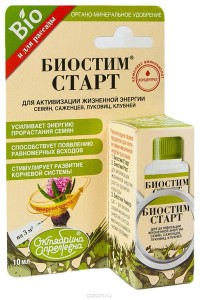 Биостим  Старт  - для замачивания семян, 10 мл