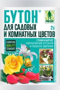 Бутон для цветов, 2 гр