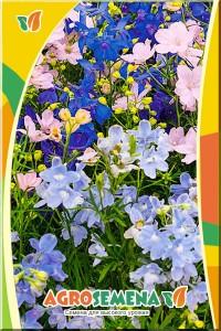 Дельфиниум крупноцветковый Бабочка смесь окрасок