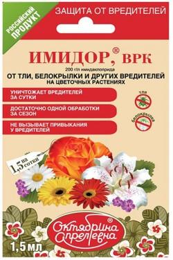 Имидор - от тли и белокрылки для цветущих, 1,5 мл