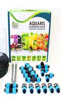 Набор для капельного полива ECOTEC Aquarel - 80 метров