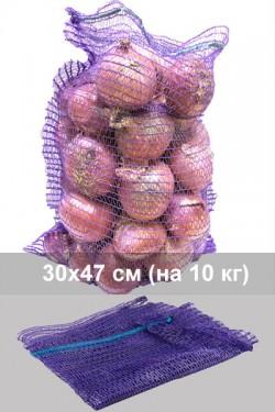 Мешок сетчатый 30х47 см