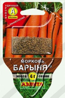Морковь Барыня сеялка
