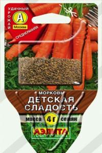 Морковь Детская сладость сеялка
