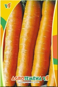 Морковь Длинная Красная 50 гр