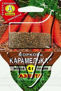 Морковь Карамелька - сеялка 4г