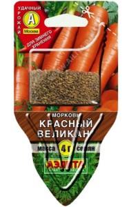 Морковь Красный великан 50 гр