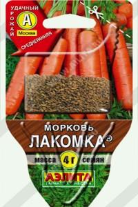 Морковь Лакомка  сеялка