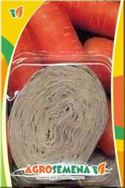 Морковь на ленте Шантенэ Роял  8 м