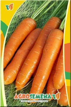 Морковь Нантская 50 грамм