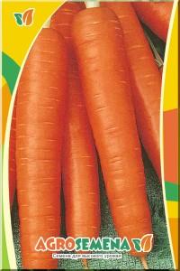 Морковь Супер Мускат