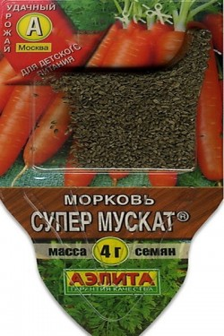 Морковь Супер Мускат - сеялка
