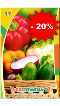 Набор семян овощей «Ассорти» Скидка -20%