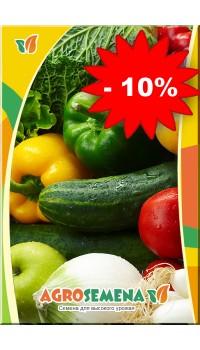 Набор «Экономный» Скидка -10% до 23 февраля