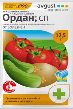 Ордан - средство от болезней томатов, огурцов и картофеля