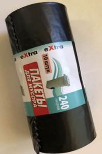 Пакеты для мусора на 240 литров - 10 шт