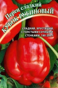 Перец Кубок рубиновый сладкий