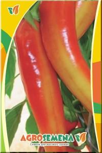 Перец Сахарный рожок