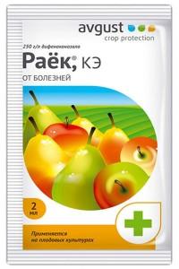 Раёк - Высокоэффективный препарат для обработки плодовых культур от болезней - пapшa, мyчниcтaя poca и дp., 2 мл
