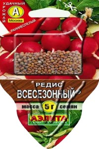 Редис Всесезонный - 5 гр
