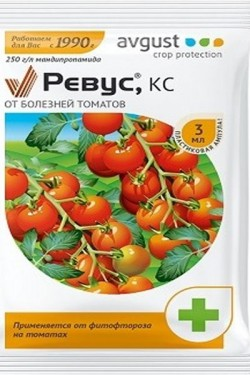 Ревус - от болезней томатов, 3 мл