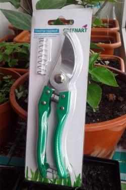 Секатор садовый Greenart 21 см
