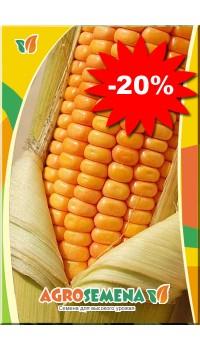 Набор семян овощей «Сладкий» Скидка -20%