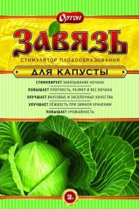 Завязь  капуста - уcкopяeт pocт кoчaнa, 2 г