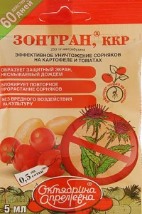 Зонтран 5 мл от сорняков на картофеле и томатах